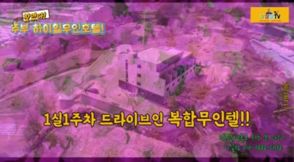 bandicam 2021-04-25 16-52-42-527.jpg